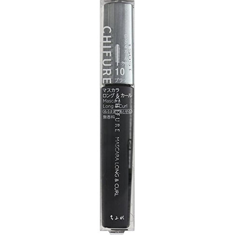予測する科学的オーロックちふれ化粧品 マスカラ ロング&カールタイプ 10 ブラック