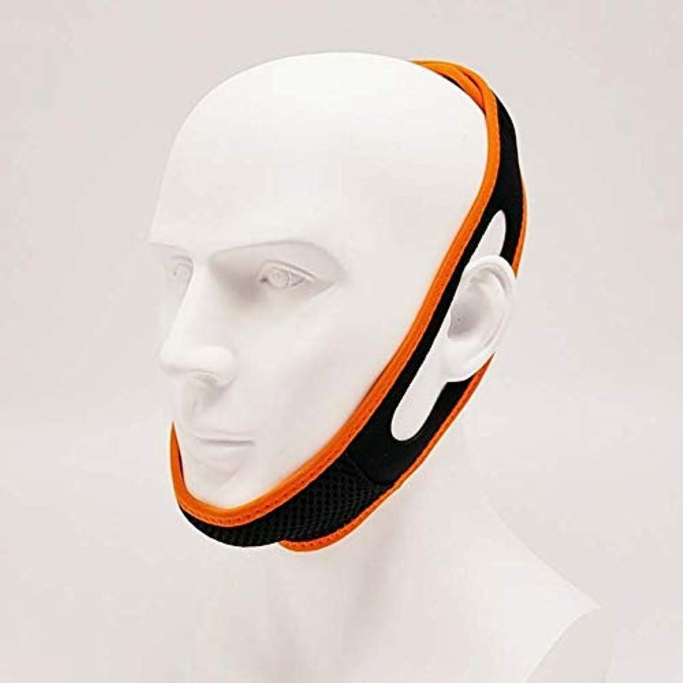 フィットネススカープエネルギーNOTE 抗いびきあごストラップ調節可能な抗いびきベルトディープスリープ用男性女性停止いびきヘッドバンド鼻いびきうなり声CCP056