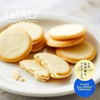 LeTAO OTARU Rue IRONAI FROMAGE Biscuit - 10 pcs