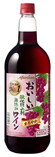 【14年連続売上No.1】メルシャン おいしい酸化防止剤無添加赤ワイン ペットボトル [ 赤ワイン ミディアムボディ 日本 1500ml ]