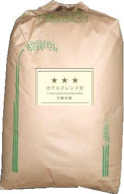 万糧米穀 白米 オリジナルブレンド米(三ッ星) 30kg