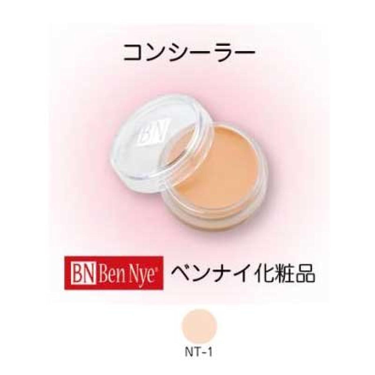 肥料おじさんクレタタトゥーカバー NT-1【ベンナイ化粧品】