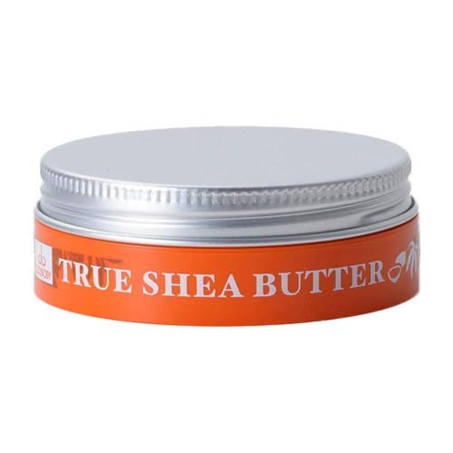 厳しい累積長さJUJUBODY TRUE SHEA BUTTER 未精製シアバター(25g) (ティーツリー)