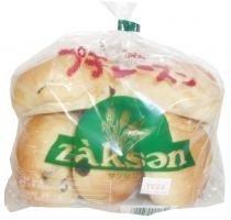 ザクセン 天然酵母・プチレーズンパン 5個 ×4セット