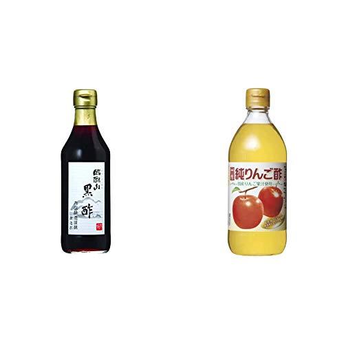 【セット買い】内堀醸造 臨醐山黒酢 360ml & 純りんご酢 500ml