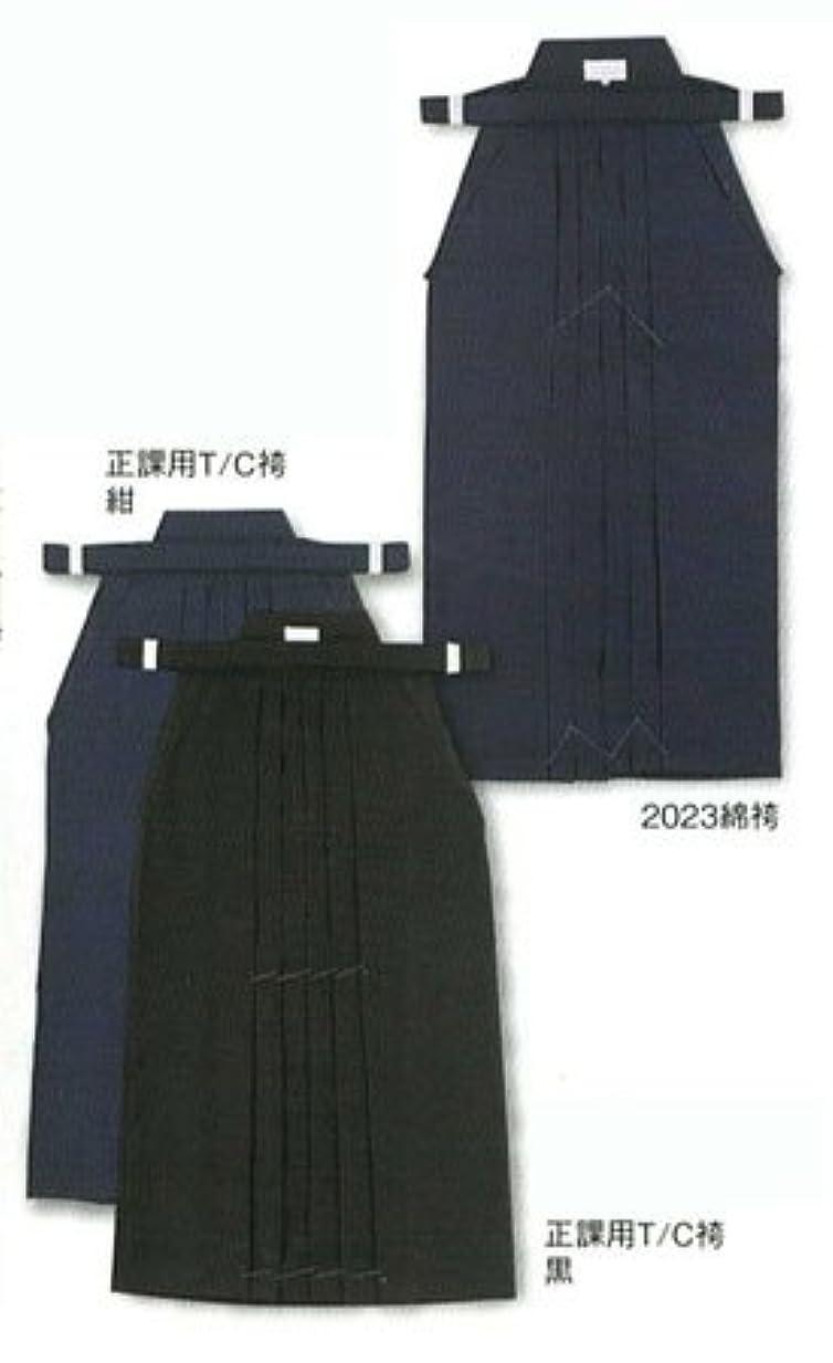 事務所形容詞り高柳 正課用T/C袴 紺, 26