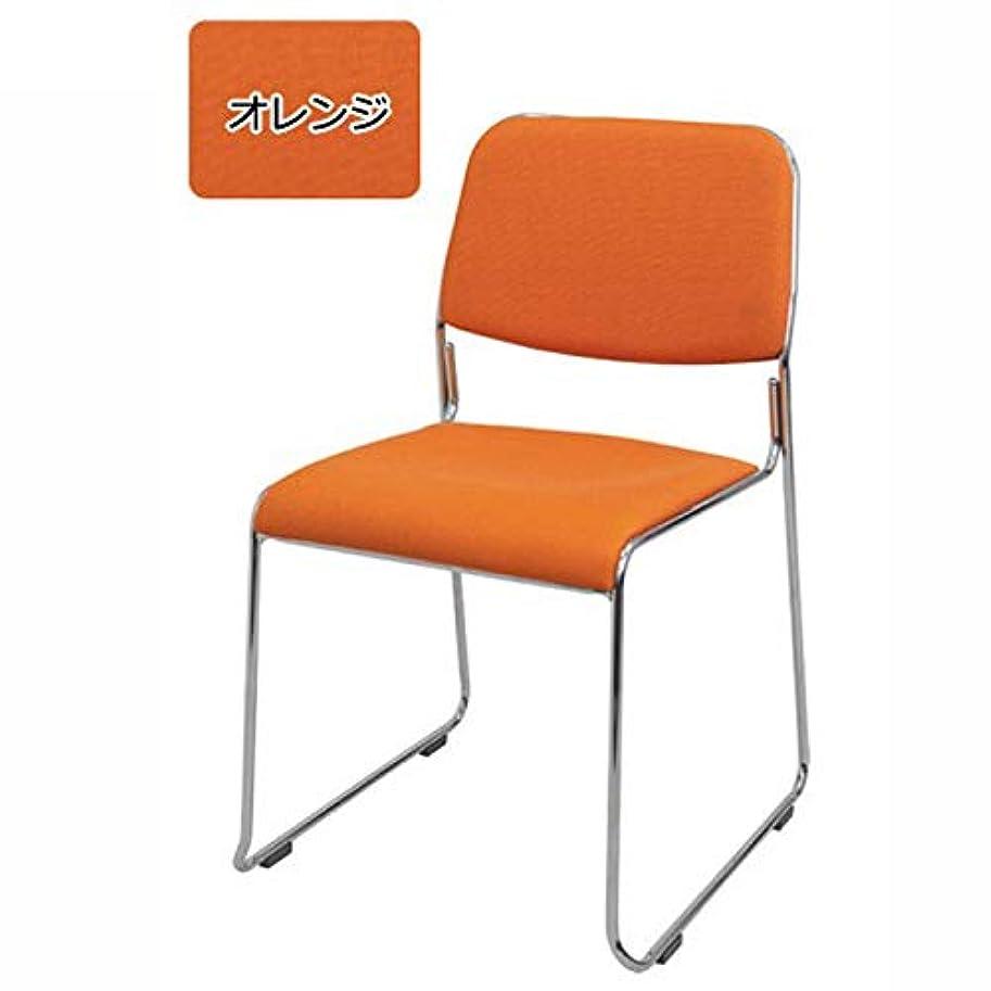 欠陥木チップスタンザインテリア 【オフィスチェア】NewGreggio ニューグレッジョ (オレンジ) kg76131or