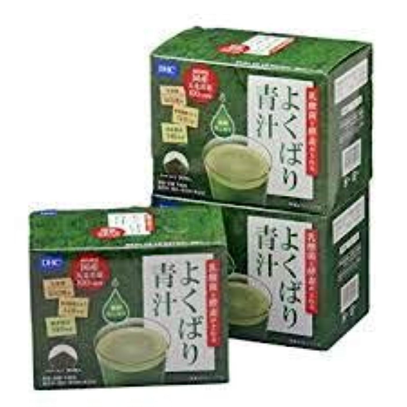 率直な安全な必要DHC 乳酸菌と酵素がとれる よくばり青汁 30包×3個