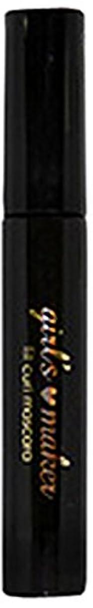 アスペクト減少増強するガールズメーカー フィットカールマスカラ 9g DA10757