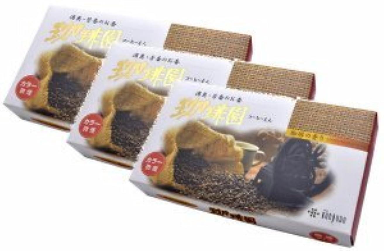 親指概念適応的コーヒーの香り 珈琲園 3箱セット