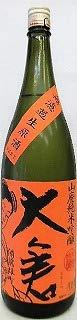 日本酒 大倉 山廃純米吟醸 無濾過生原酒 備前雄町【大倉本家】