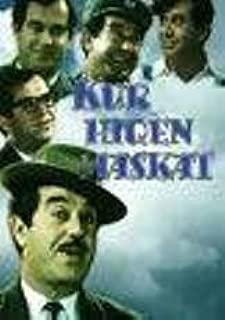 ALBANIA COMEDY MOVIE DVD - KUR HIQEN MASKAT - FILM KOMEDI SHQIP