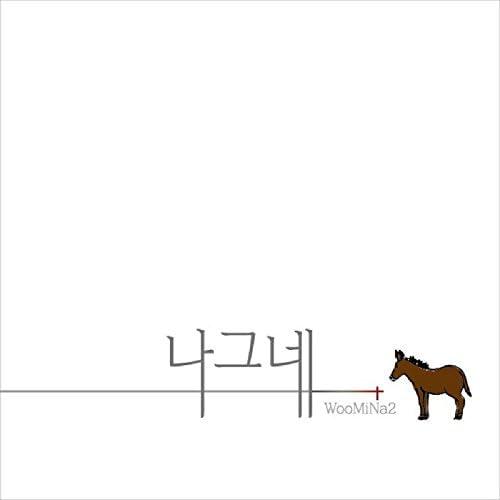 Woo Mina