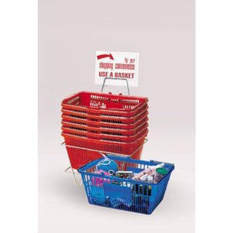 6 Red Hand Baskets