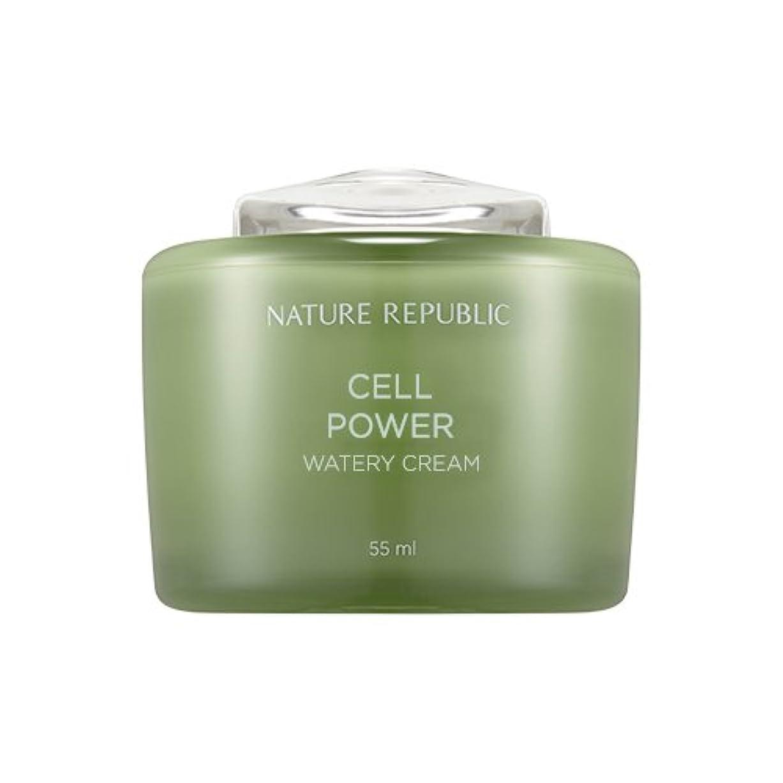 開始絶え間ないランチョンNature Republic Cell Boosting Watery Cream 55ml / ネイチャーリパブリックセルブースティングウォーターリークリーム 55ml [並行輸入品]