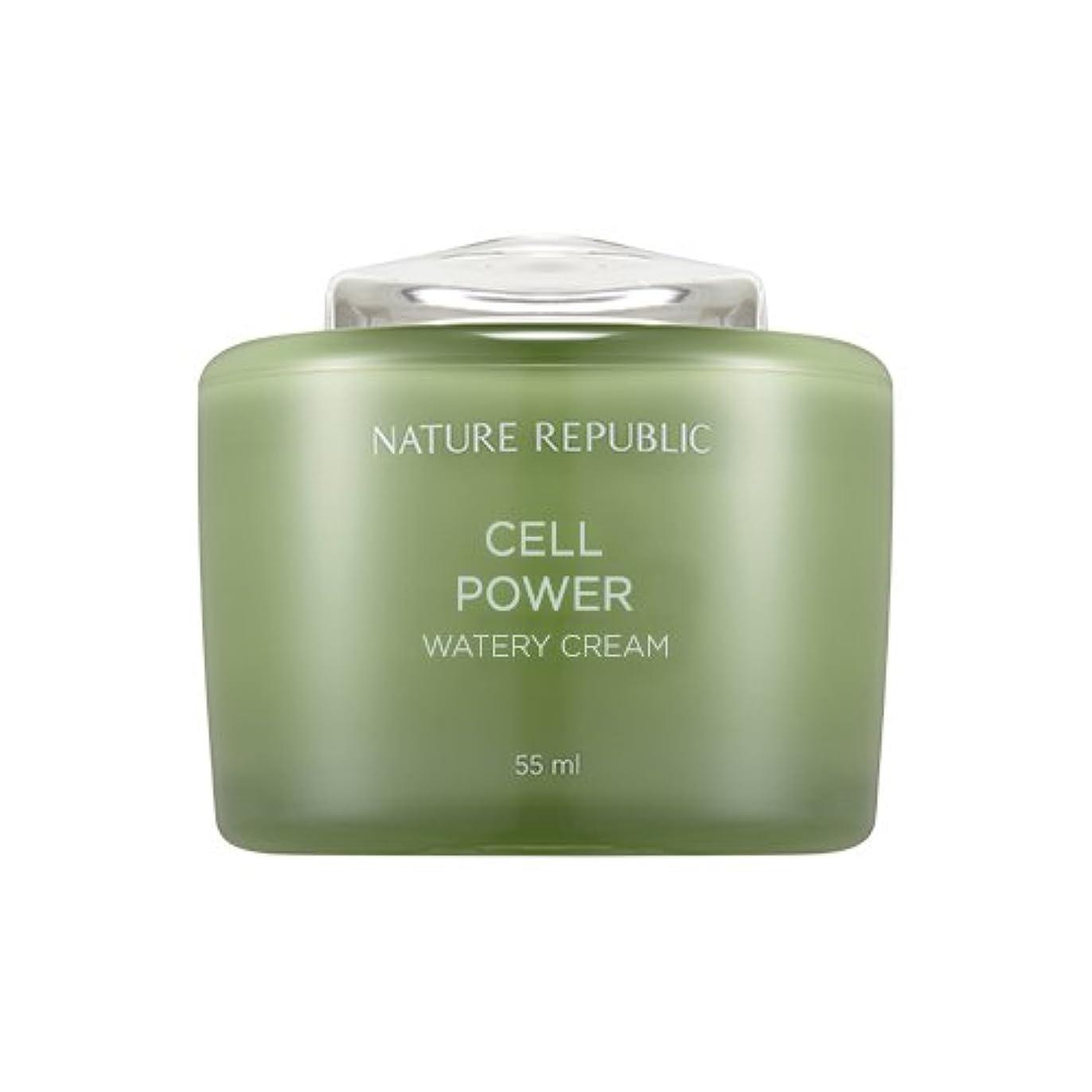 南東急行する否定するNature Republic Cell Boosting Watery Cream 55ml / ネイチャーリパブリックセルブースティングウォーターリークリーム 55ml [並行輸入品]