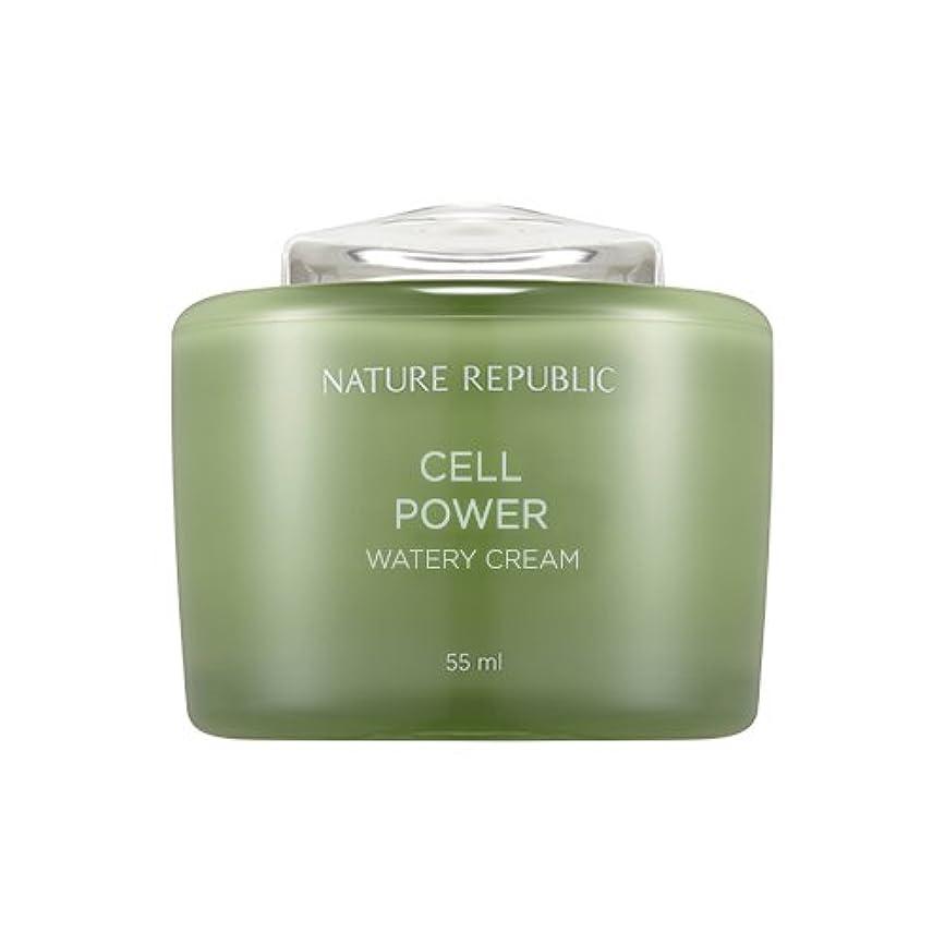 ジャンル噛む髄Nature Republic Cell Boosting Watery Cream 55ml / ネイチャーリパブリックセルブースティングウォーターリークリーム 55ml [並行輸入品]