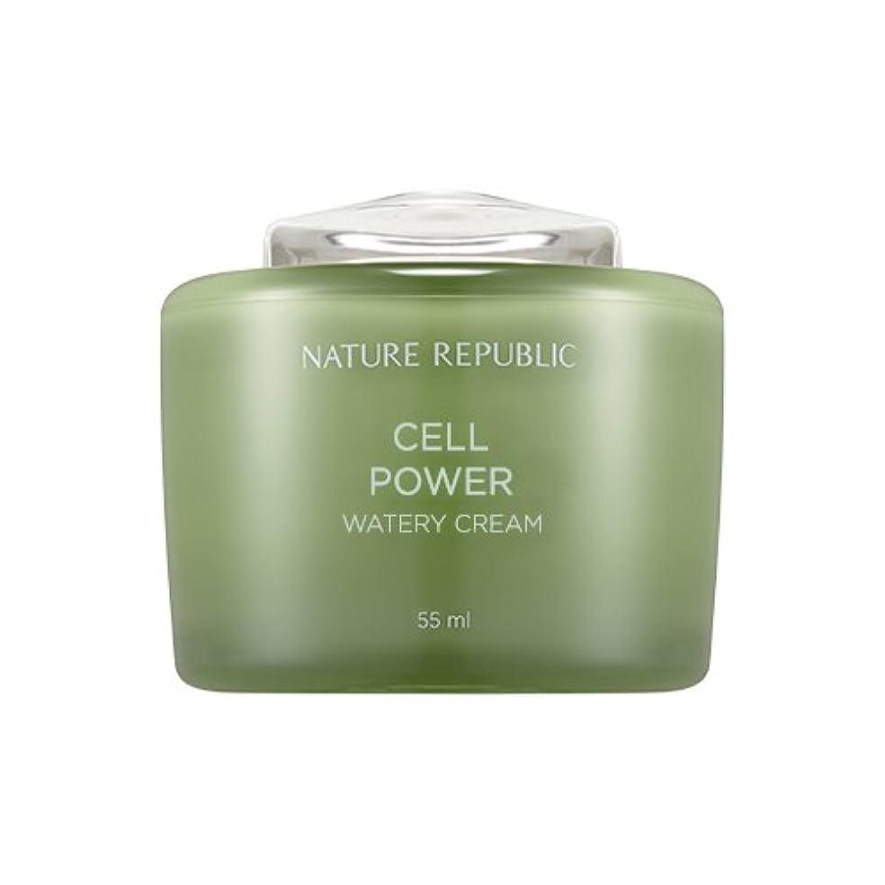 緊張最大酔ったNature Republic Cell Boosting Watery Cream 55ml / ネイチャーリパブリックセルブースティングウォーターリークリーム 55ml [並行輸入品]