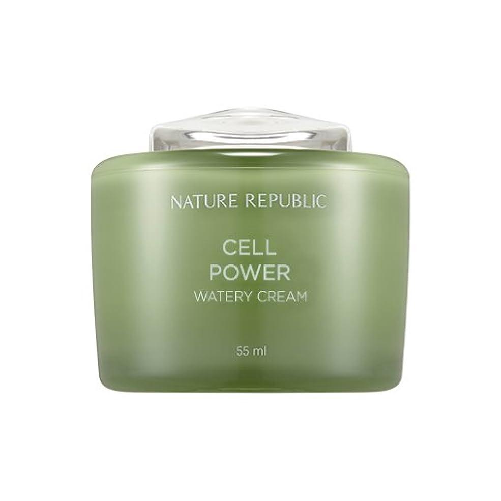 世界記録のギネスブック平凡威信Nature Republic Cell Boosting Watery Cream 55ml / ネイチャーリパブリックセルブースティングウォーターリークリーム 55ml [並行輸入品]