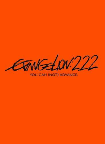 Evangelion:2.22 You Can [Not] [DVD-AUDIO]