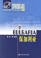 Bulgaria (Paperback)