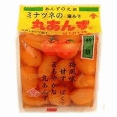 300円 港常 500g丸あんず特製シロップ漬 [1箱 10個入]