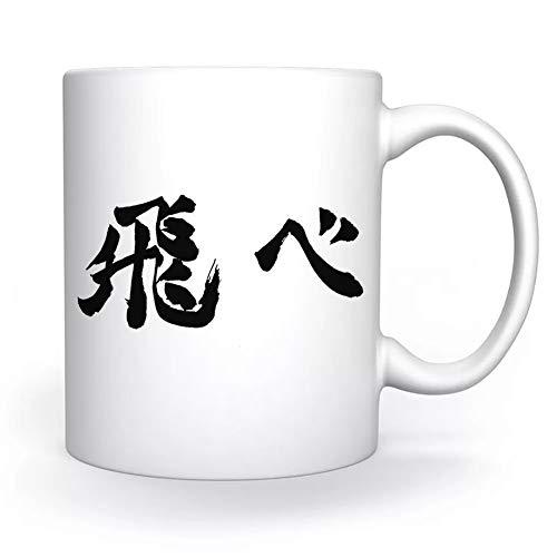 Haikyuu Japón Letra Taza Blanco Para el Café Té Capuchino Cacao Mug Coffee Tea Cappuccino