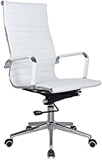 Eames Replica high Back Office Chair - stabilizing Swivel bar and Knee tilt with tensioner knob (White)