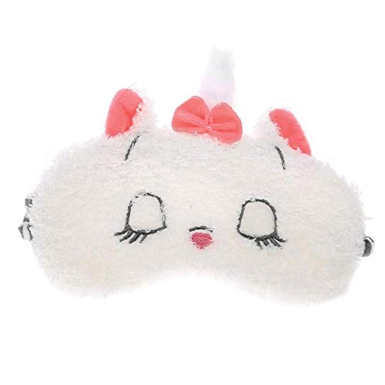 年次フェザー協力NOTE スーパーソフト漫画アイカバー睡眠マスクアイパッチかわいい猫クマ旅行目隠しシールド両面豪華なアイシェード睡眠昼寝エイド