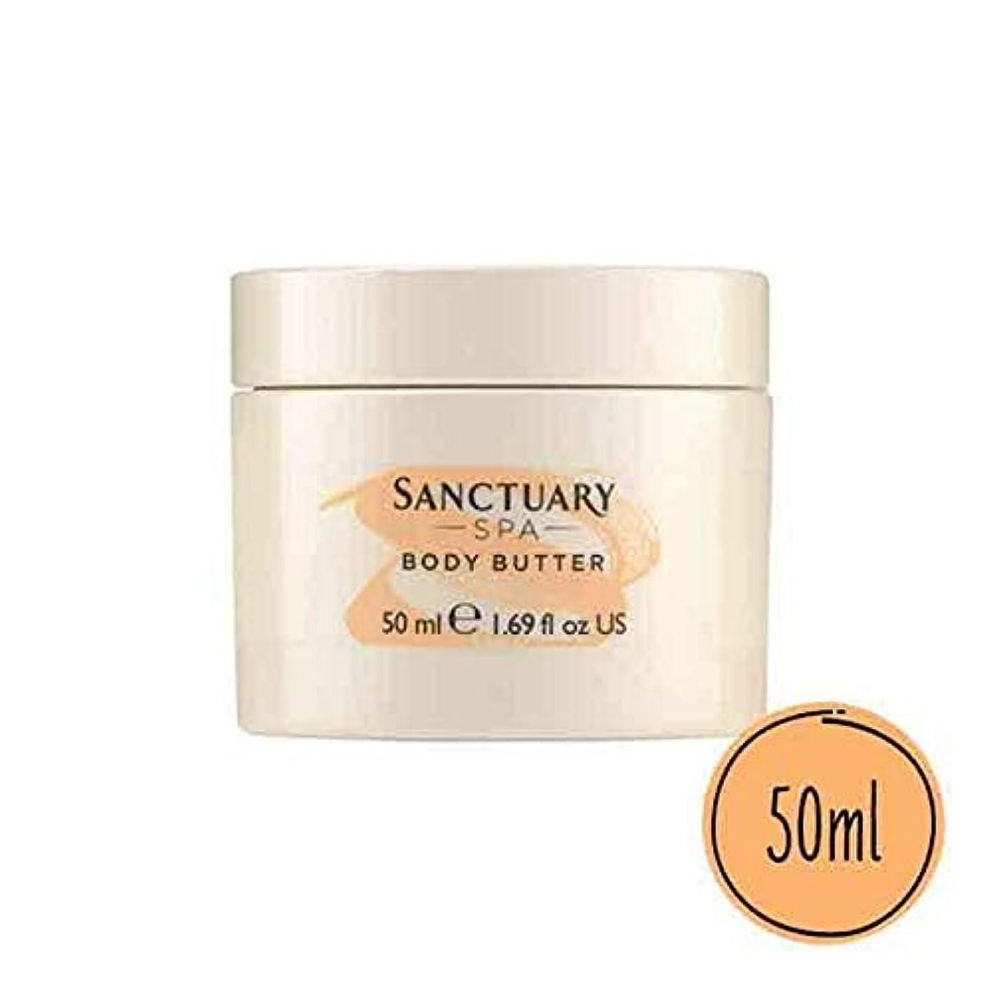 思春期顔料連鎖[Sanctuary Spa ] 聖域スパボディバター50ミリリットル - Sanctuary Spa Body Butter 50ml [並行輸入品]