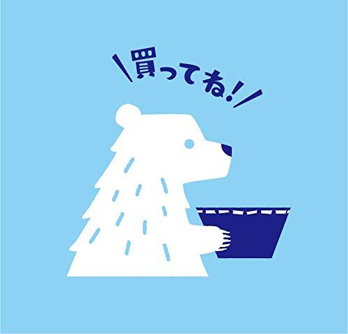 マツコの知らない世界の袋麺 インスタントラーメン紹介 5