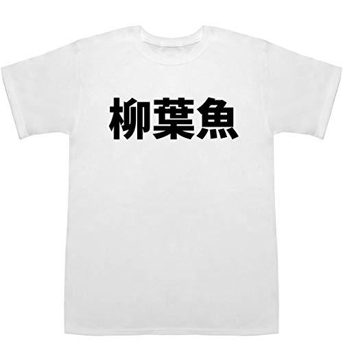 Shishamo シシャモ 柳葉魚 Tシャツ ホワイト M【shishamo 高校】【shishamo アルバム】