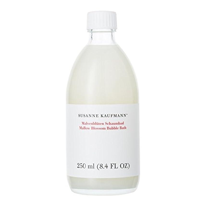 ソーセージ専門化するみすぼらしいSusanne Kaufmann Mallow Blossom Bath 250ml - スザンヌカウフマンアオイ花バス250ミリリットル [並行輸入品]