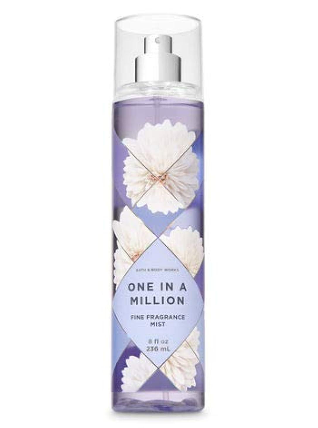 ダイエット脊椎支援する【Bath&Body Works/バス&ボディワークス】 ファインフレグランスミスト ワンインアミリオン Fine Fragrance Mist One in a Million 8oz (236ml) [並行輸入品]