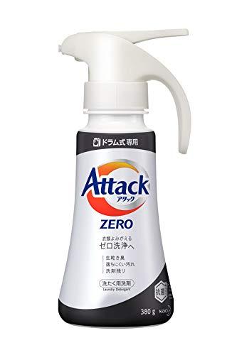 アタック ZERO(ゼロ) 洗濯洗剤 液体 ドラム式専用 ワンハンドプッシュ 本体 380g (衣類よみがえる「ゼロ洗浄」へ)