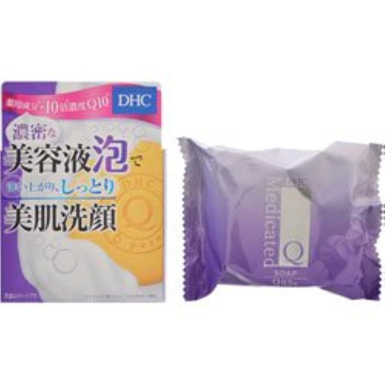 免疫臭い砂の【DHC】DHC 薬用Qソープ SS 60g ×20個セット