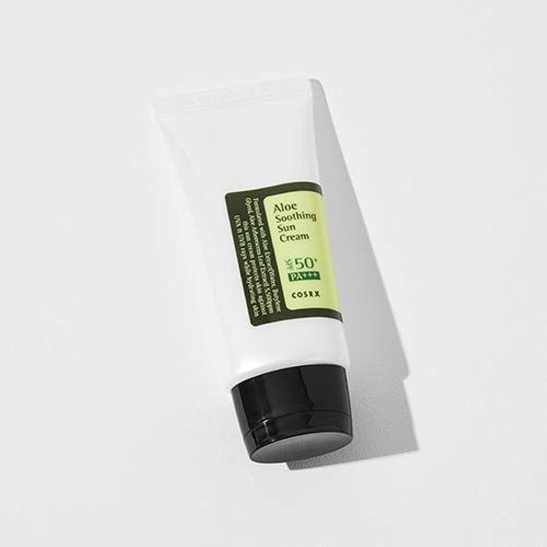 ひどいはい我慢する[COSRX] Aloe Soothing Sun Cream 50ml / [COSRX] アロエ スーディング サンクリーム 50ml [並行輸入品]