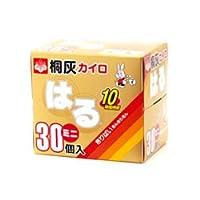 【桐灰化学】桐灰はるミニ 30個入 ×3個セット
