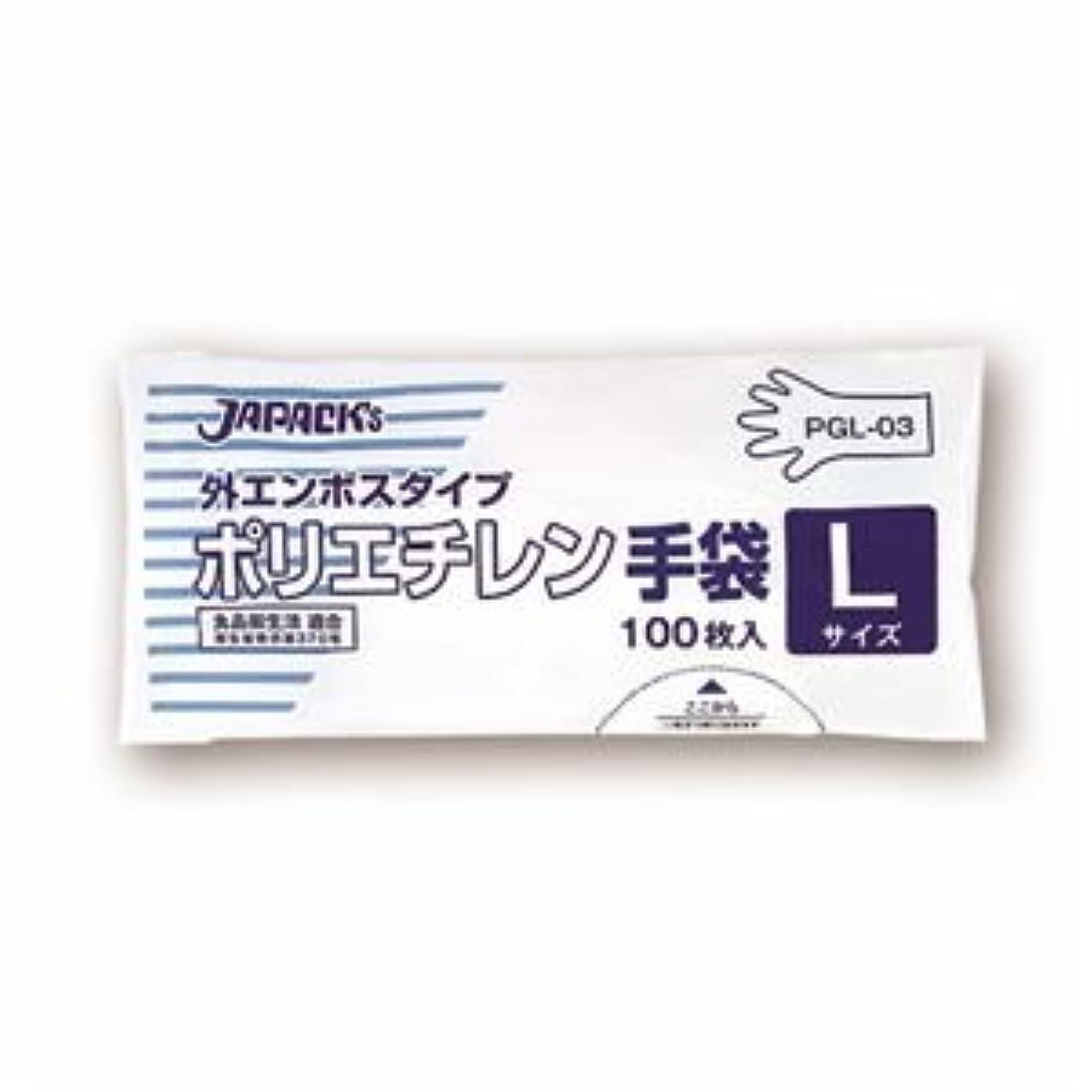 かご摂氏毎週(まとめ) ジャパックス 外エンボスタイプ LDポリエチレン手袋 L PGL-03 1パック(100枚) 【×20セット】 ds-1583316