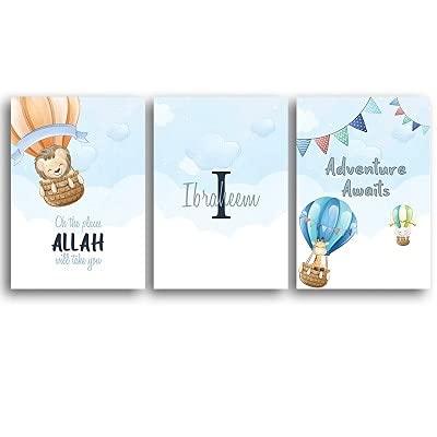 Toile de peinture Nom personnalisé Nom Islamic Nursery Hot Ballon Toile Peinture Enfants Chambre Art Mur Art Affiches Print Images Chambre bébé Décoration de la maison