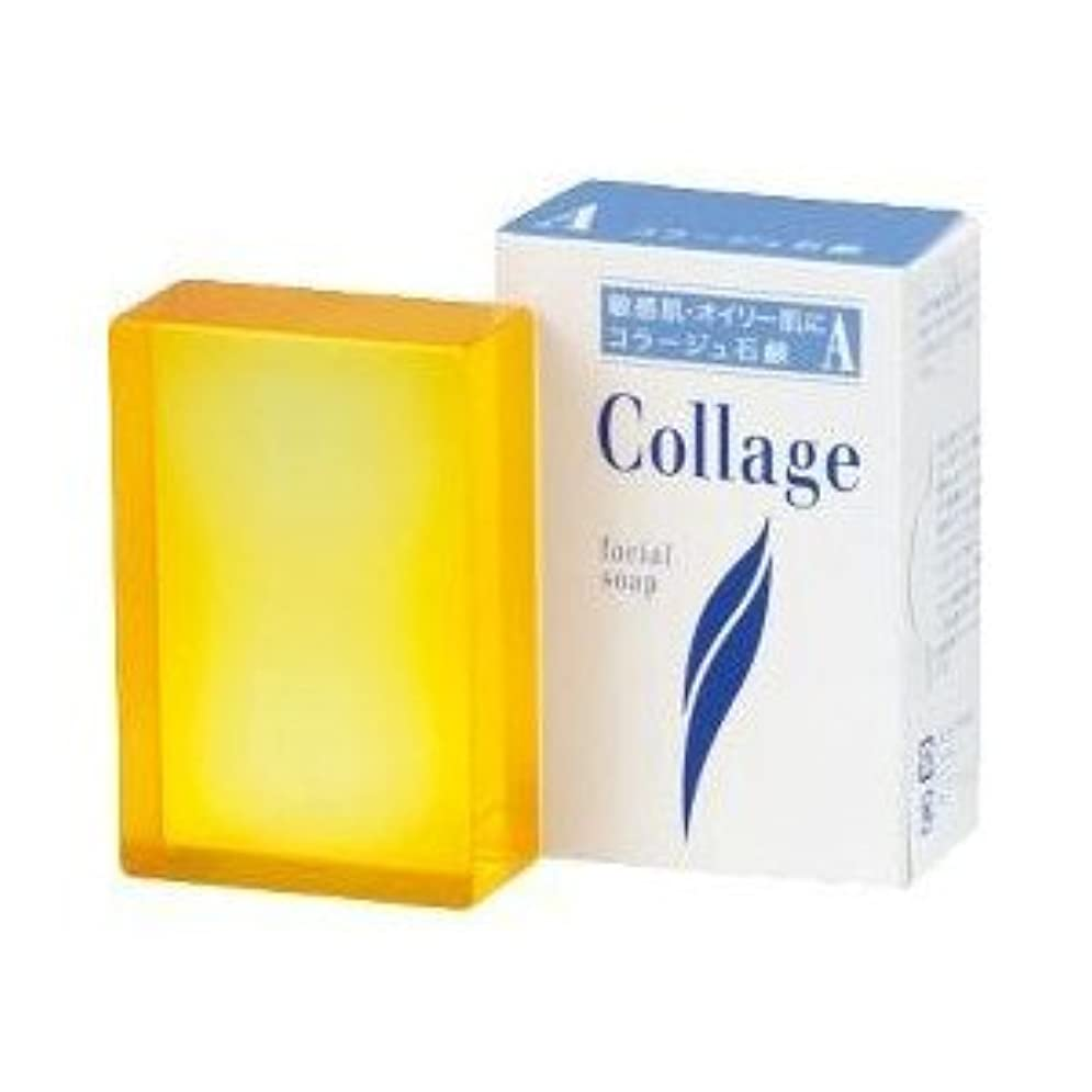 交じる拍手する品(持田ヘルスケア)コラージュA脂性肌用石鹸 100g(お買い得3個セット)