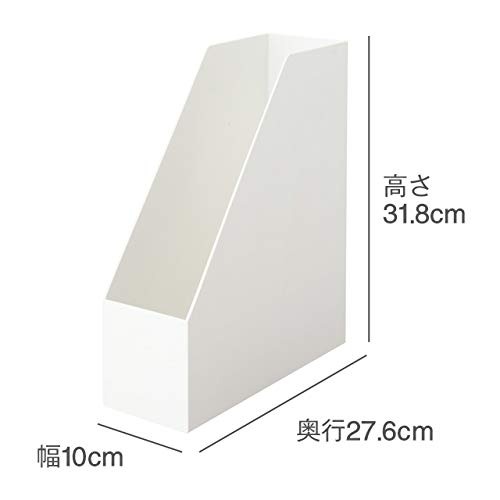 無印良品ポリプロピレンスタンドファイルボックス・A4用・ホワイトグレー約幅10×奥行27.6×高さ31.8cm02481636