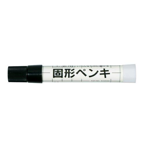 サクラ 建築用固形ペンキ 黒 フック KSC-P#49