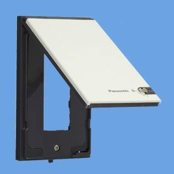 パナソニック コスモシリーズワイド21 防雨コンセントガードプレート 簡易鍵付 IPX4 3コ用 ホワイト WTF7983W