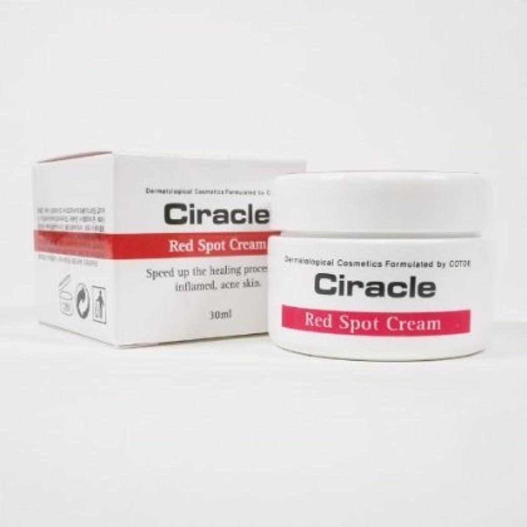 返済部族経験的Ciracle レッド スポット クリーム /Red Spot Cream (30ml )