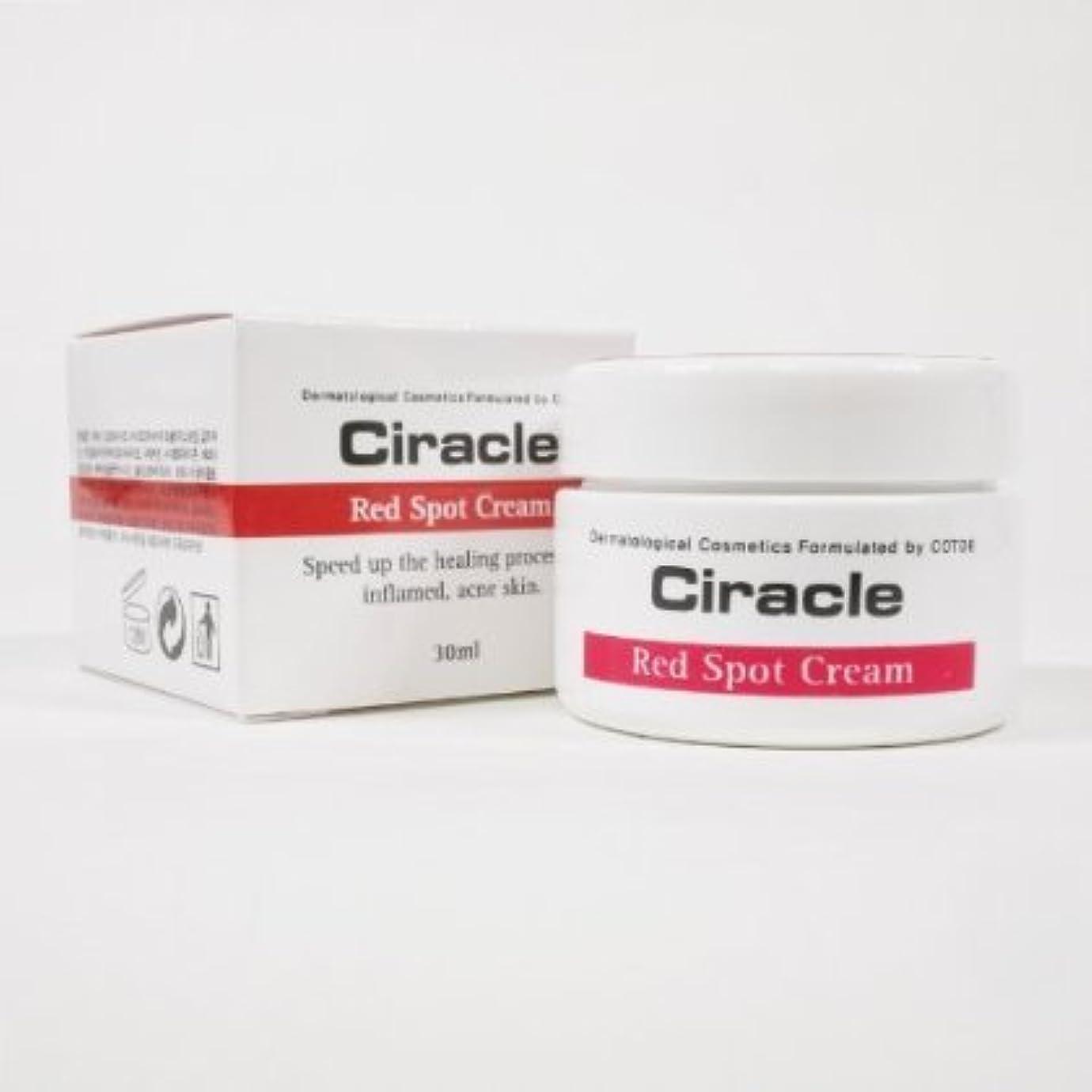 二層揮発性定義Ciracle レッド スポット クリーム /Red Spot Cream (30ml )