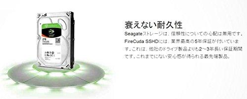 SEAGATE(シーゲイト)『FireCuda2TB(ST2000DX002)』