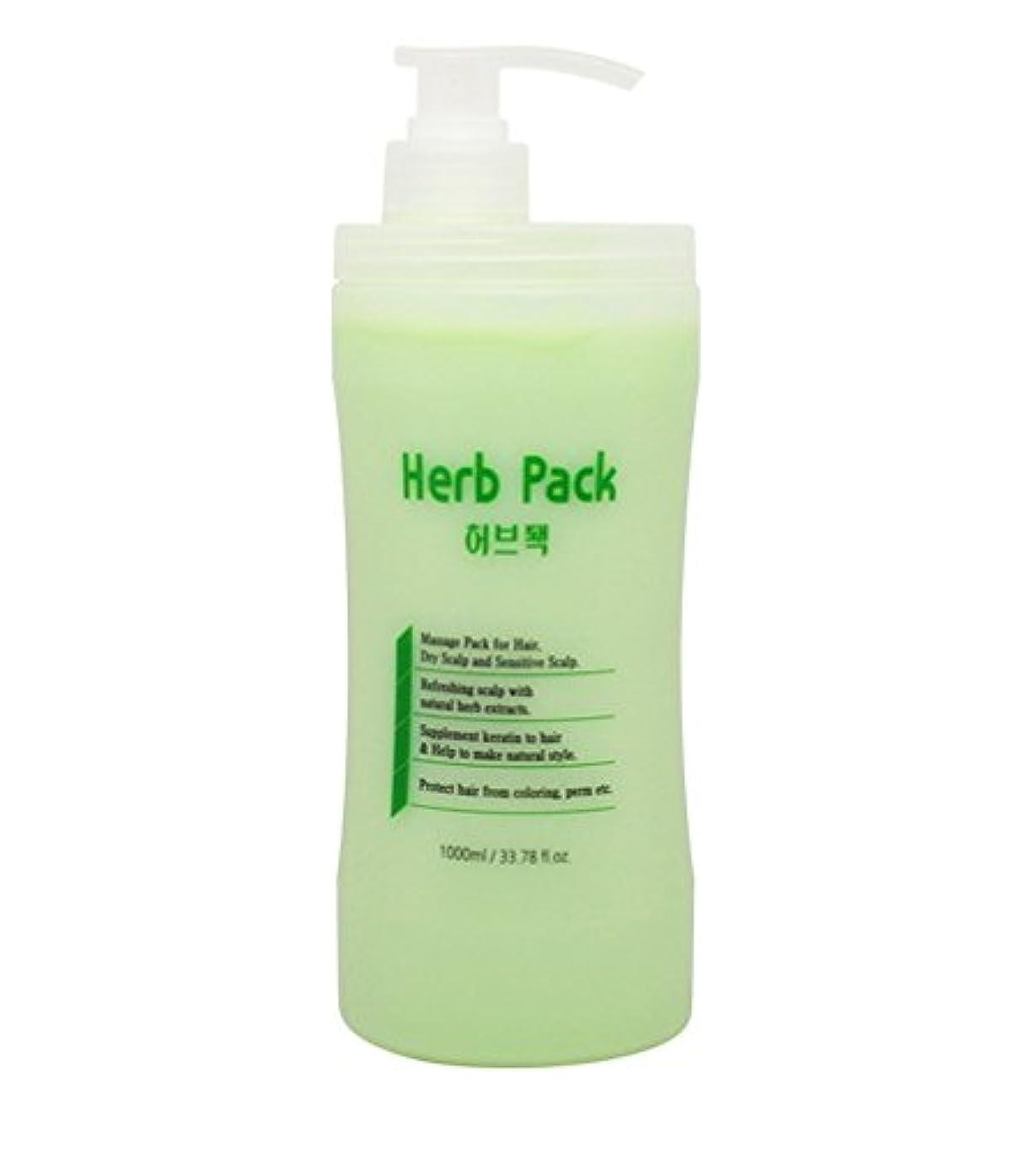 に対応する哲学省[DK COSMETIC/ディケイコスメ] Herb Pack 1000ml/ ハブパック(海外直送品)