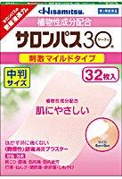 【第3類医薬品】サロンパス30中判 32枚 ×10
