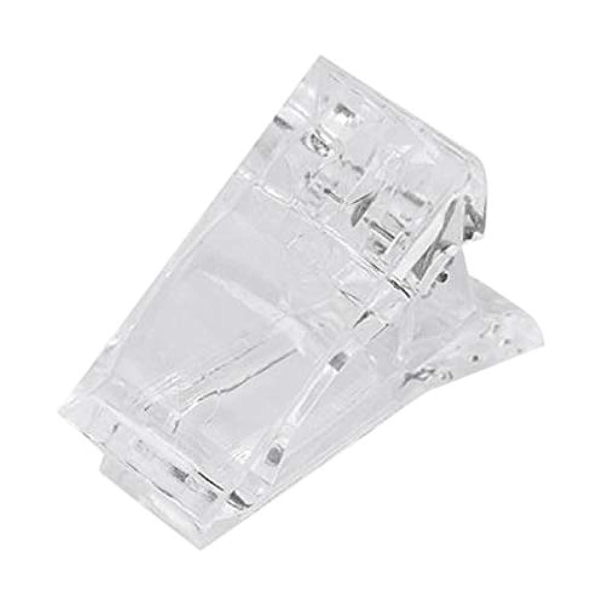 バルブ大通り安らぎCUHAWUDBA ネイルのクリップ 透明指ポリクイック ビルディングジェルエクステンション ネイルアート マニキュアツール アクセサリー 偽ネイル